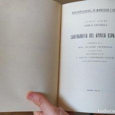 Libros de segunda mano: CARTOGRAFÍA DEL ÁFRICA ESPAÑOLA, MANUEL LOMBARDERO, REAL SOCIEDAD GEOGRAFICA, 1944-45 RARO. Lote 249277430