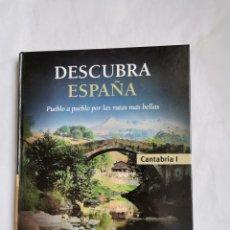 Libros de segunda mano: DESCUBRE ESPAÑA CANTABRIA I PUEBLO A PUEBLO POR LAS RUTAS MÁS BELLAS. Lote 259990285