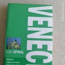 Libros de segunda mano: VENECIA LÓPEZ GIL, MARÍA DEL MA RTR. PUBLICADO POR AGUILAR, BARCELONA (2010) 214PP. Lote 260083755