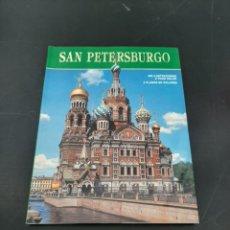 Libros de segunda mano: SAN PETERSBURGO. Lote 261642225