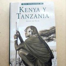 Libros de segunda mano: GUÍA FOTOGRÁFIA DE KENYA Y TANZANIA ALEXIS DE VILAR. Lote 262025710