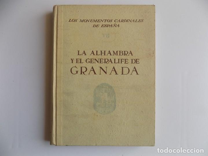 LIBRERIA GHOTICA. TORRES BALBÁS. LA ALHAMBRA Y EL GENERALIFE DE GRANADA. 1953.FOLIO MENOR. ILUSTRADO (Libros de Segunda Mano - Geografía y Viajes)