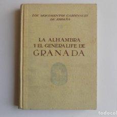 Libros de segunda mano: LIBRERIA GHOTICA. TORRES BALBÁS. LA ALHAMBRA Y EL GENERALIFE DE GRANADA. 1953.FOLIO MENOR. ILUSTRADO. Lote 262304735