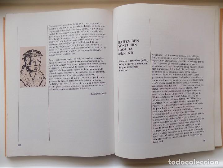 Libros de segunda mano: LIBRERIA GHOTICA. GUILLERMO FATAS. ARAGONESES ILUSTRES. 1985. FOLIO. MUY ILUSTRADO. - Foto 3 - 263029020