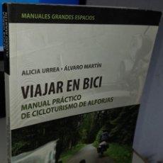 Livres d'occasion: VIAJAR EN BICI MANUAL PRÁCTICO DE CICLOTURISMO DE ALFORJAS - URREA / MARTÍN. Lote 263936060