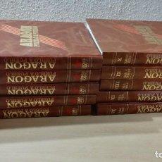 Libros de segunda mano: ARAGON PUEBLO A PUEBLO - 10 TOMOS - ALFONSO ZAPATER - AGUAVIVA - Z ABAJO. Lote 267649484