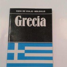 Libros de segunda mano: GUIA DE VIAJE-BOLSILLO GRECIA. Lote 268990909