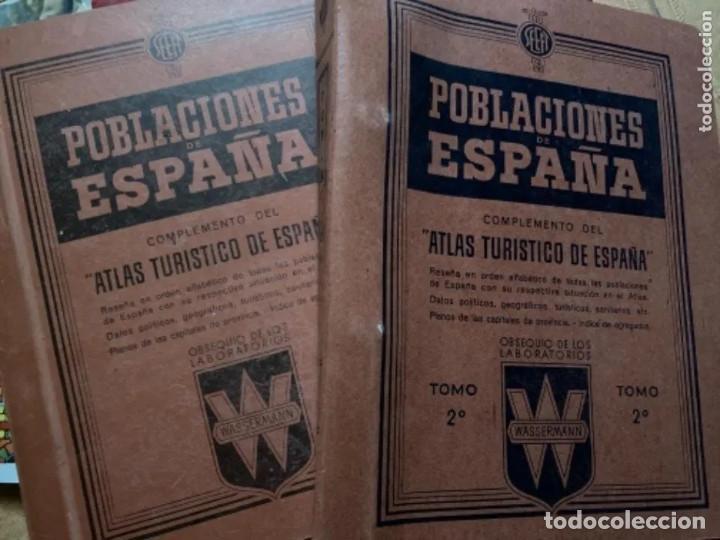 ANTIGUOS LIBROS POBLACIONES DE ESPAÑA WASSERMANN (Libros de Segunda Mano - Geografía y Viajes)