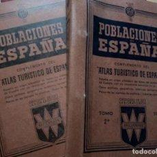 Libros de segunda mano: ANTIGUOS LIBROS POBLACIONES DE ESPAÑA WASSERMANN. Lote 269719693