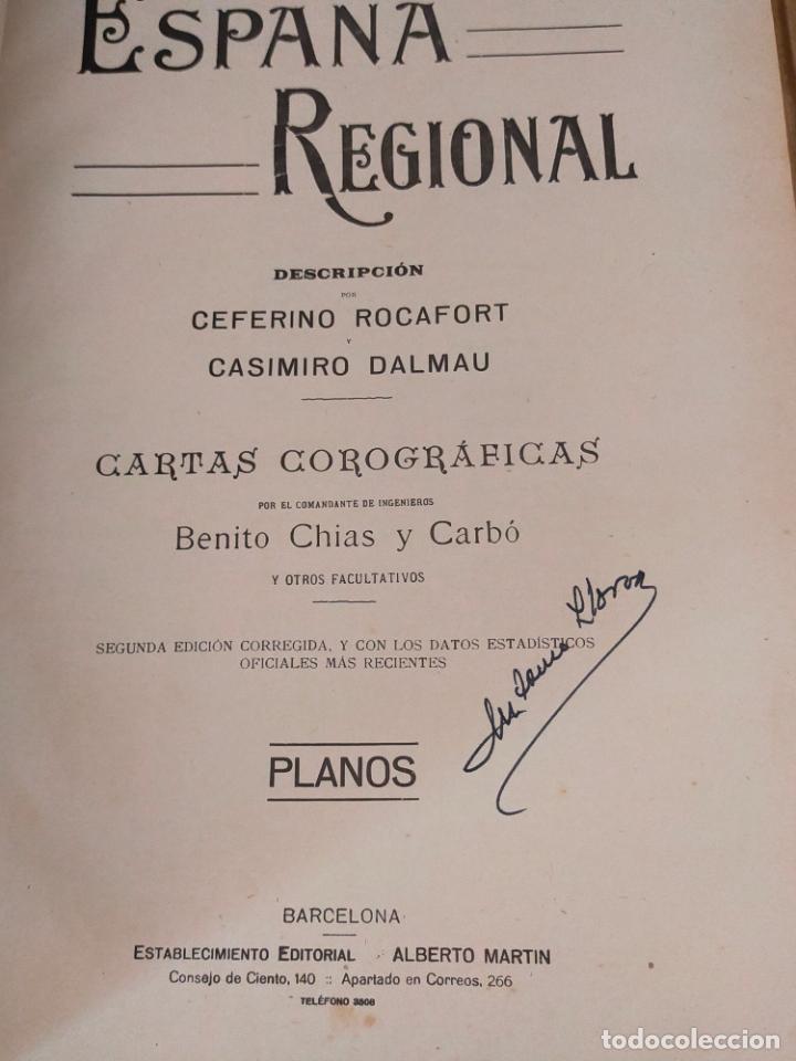 Libros de segunda mano: España Regional Planos. Ceferino Rocafort; Casimiro Dalmau; Benito Chias y Carbó - Foto 2 - 271141563