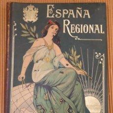 Libros de segunda mano: ESPAÑA REGIONAL PLANOS. CEFERINO ROCAFORT; CASIMIRO DALMAU; BENITO CHIAS Y CARBÓ. Lote 271141563