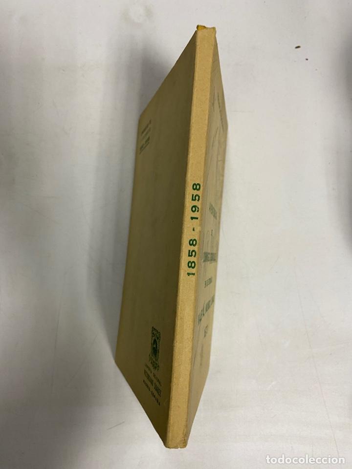 Libros de segunda mano: AVENTURAS DE DOMINGO GONZALEZ EN SU EXTRAÑO VIAJE AL MUNDO LUNAR 1673. FRANCIS GODWIN - Foto 2 - 272849823