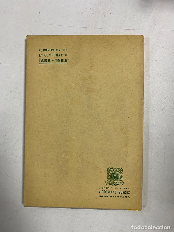 Libros de segunda mano: AVENTURAS DE DOMINGO GONZALEZ EN SU EXTRAÑO VIAJE AL MUNDO LUNAR 1673. FRANCIS GODWIN - Foto 9 - 272849823