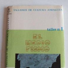 Libros de segunda mano: TALLERES DE CULTURA ANDALUZA. EL MEDIO FISICO.CONSEJERIA DE EDUCACION Y CIENCIA. ANDALUCIA. Lote 273619273