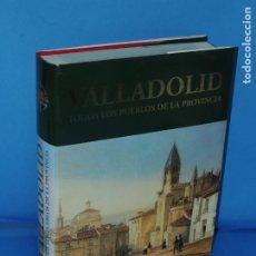Libros de segunda mano: VALLADOLID. TODOS LOS PUEBLOS DE LA PROVINCIA.-DIRECCIÓN Y COORDINACIÓN: JOSÉ CUBERO GARROTE. Lote 276200578