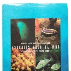 Libros de segunda mano: ASTURIAS BAJO EL MAR - LUIS GUTIERREZ / ROBERTO TOLIN - EDICIONES NOBEL / CAJASTUR - 1999. Lote 276611673