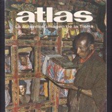 Libros de segunda mano: ATLAS - AUTENTICA IMAGEN DE LA TIERRA - Nº 14 - COYPRES EDITORIAL 1978. Lote 277524158