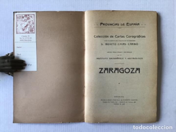 Libros de segunda mano: Colección de cartas corográficas. Datos facilitados y revisados por el Instituto Geográfico y Estadí - Foto 2 - 123175502