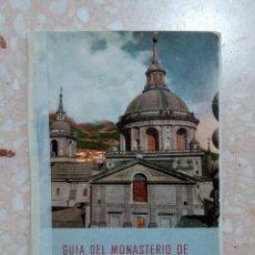 Libros de segunda mano: GUIA DEL MONASTERIO DE EL ESCORIAL. JULIÁN ZARCO. 1959.. Lote 278489388