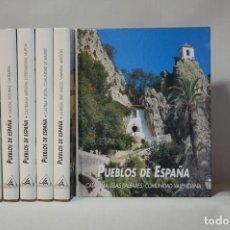Libros de segunda mano: PUEBLOS DE ESPAÑA. 6 TOMOS COMPLETA. EDICIONES RUEDA. 2002. Lote 284588028