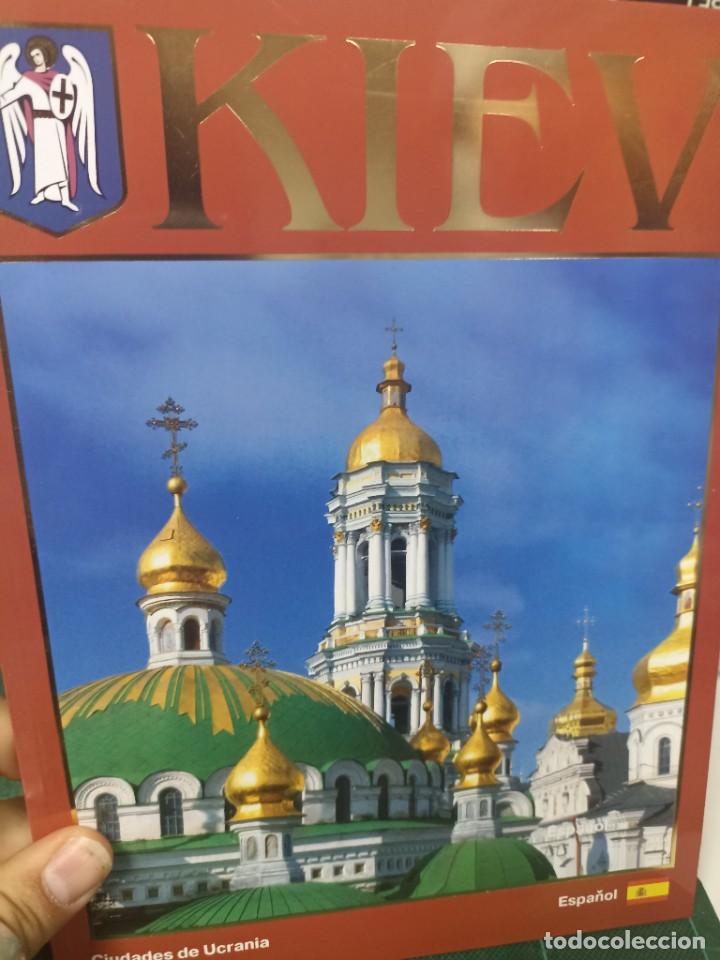KIEV. CIUDADES DE UCRANIA (Libros de Segunda Mano - Geografía y Viajes)