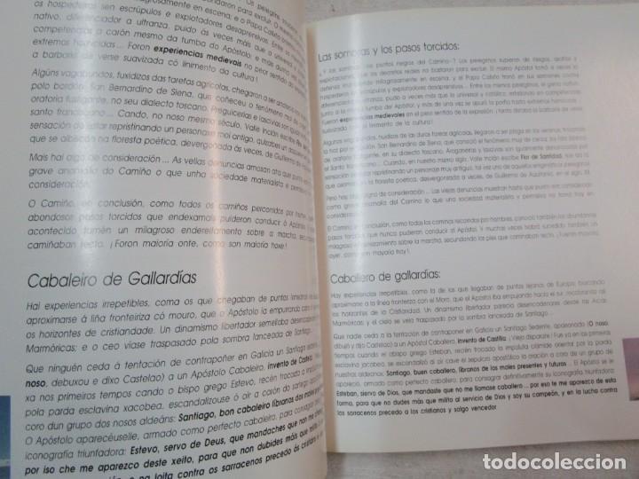 Libros de segunda mano: GALICIA - EL CAMINO DE SANTIAGO -VV.AA - EDITA ASCENSORES ENOR 1992 158PAG 25X25CM BILINGÜE + INFO - Foto 4 - 287332248