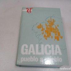 Libros de segunda mano: VV.AA GALICIA PUEBLO A PUEBLO W9341. Lote 287895778
