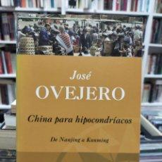 Libros de segunda mano: CHINA PARA HIPOCONDRÍACOS - DE NANJING A KUNMING - JOSÉ OVEJERO. Lote 287904178