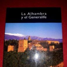 Libros de segunda mano: LA ALHAMBRA Y EL GENERALIFE EDICIONES MIGUEL SANCHEZ 2001. Lote 288197698