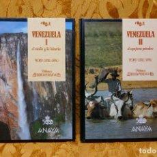 Libros de segunda mano: VENEZUELA TOMOS I Y II - PEDRO CUNILL GRAU - BIBLIOTECA IBEROAMERICANA - ANAYA. Lote 288548608