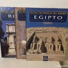 Libros de segunda mano: ATLAS CULTURALES DEL MUNDO - ROMA (VOLÚMENES I Y II) Y EGIPTO (VOLÚMEN II). Lote 288580013
