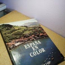 Libros de segunda mano: ESPAÑA EN COLOR NESTOR LUJAN. Lote 290137043