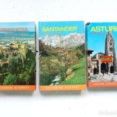 Libros de segunda mano: GUÍAS DE VIAJE DE GRANADA, ASTURIAS Y SANTANDER, EVEREST AÑOS 70. Lote 293868618