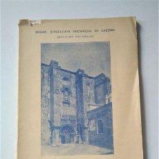 Libros de segunda mano: VIAJE POR LA PROVINCIA DE CÁCERES. ANTONIO AGÚNDEZ FERNÁNDEZ, 1959. 1ª EDICIÓN. Lote 295547718