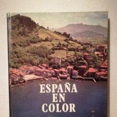 Libros de segunda mano: LIBRO - ESPAÑA EN COLOR - TURISMO - NESTOR LUJAN. Lote 295550528