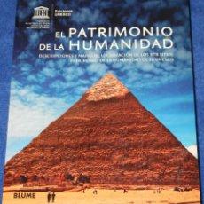Libros de segunda mano: EL PATRIMONIO DE LA HUMANIDAD - EDICIONES UNESCO - BLUME (2009). Lote 296069818