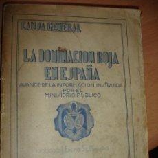 Libros de segunda mano: LA DOMINACION ROJA EN ESPAÑA. CAUSA GENERAL - 1943. Lote 20026665
