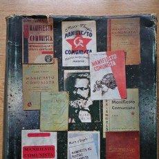 Libros de segunda mano: LOS DOCUMENTOS DE LA PRIMAVERA TRÁGICA. CIERVA (RICARDO DE LA). Lote 18814893
