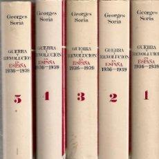 Libros de segunda mano: GUERRA Y REVOLUCION EN ESPAÑA / G. SORIA. BCN : GRIJALBO, 1978. 5 VOLS. 30X23 CM. GUERRA CIVIL. Lote 27568781