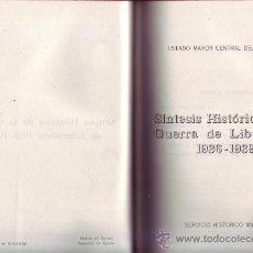 Libros de segunda mano: SÍNTESIS HISTÓRICA DE LA GUERRA DE LIBERACIÓN. 1936-1939. ESTADO MAYOR CENTRAL DEL EJÉRCITO.. Lote 29739960