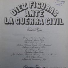 Libros de segunda mano: CARLOS ROJAS. DIEZ FIGURAS ANTE LA GUERRA CIVIL. 1ª EDICIÓN. BARCELONA, 1973. GUERRA CIVIL. REPYGC. Lote 31034241