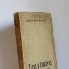 Libros de segunda mano: TIPOS Y SOMBRAS DE LA TRAGEDIA - J. PEREZ MADRIGAL - IMPRENTA SIGIRANO DIAZ 1937. Lote 33742696