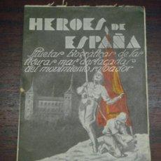Libros de segunda mano: EL GENERAL SALIQUET. GENERAL EN JEFE DE LA 7ª DIVISIÓN Y DE LAS DIVISIONES REFORZADAS DE MADRID.1937. Lote 36921624