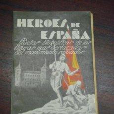 Libros de segunda mano: EL GENERAL MOLA. EXCMO. SR. D. EMILIO MOLA VIDAL. GENERAL EN JEFE DEL EJÉRCITO DEL NORTE. 1937. Lote 36921661