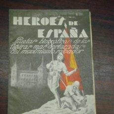 Libros de segunda mano: EL GENERAL QUEIPO DE LLANO. JEFE DEL EJERCITO DEL SUR. 1937. Lote 36921699