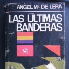 Libros de segunda mano: LAS ÚLTIMAS BANDERAS POR ÁNGEL MARÍA DE LERA 1967 1ED. Lote 39231850