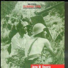 Libros de segunda mano: JORGE M. REVERTE : LA BATALLA DEL EBRO (PLANETA, 2005) CON FOTOGRAFÍAS. Lote 39418047