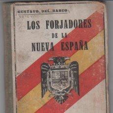Libros de segunda mano: LOS FORJADORES DE LA NUEVA ESPAÑA. AUTOR GUSTAVO DEL BARCO. 3ª EDICIÓN. AÑO 1938. Lote 41665489