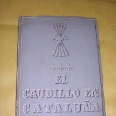 Libros de segunda mano: EL CAUDILLO EN CATALUÑA ,MADRID 1942 EDC. VICESECRETARIA DE EDUCACION POPULAR - 84 PAG. . Lote 42267706