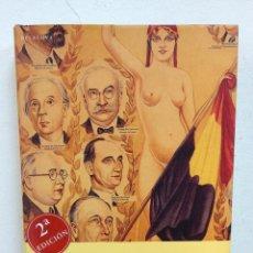 Libros de segunda mano: LA GRAN ESTAFA DE LA GUERRA CIVIL. Lote 47612552